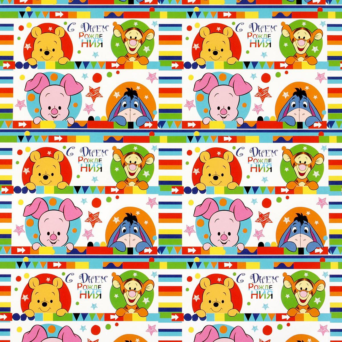 Бумага упаковочная Disney С Днем Рождения. Медвежонок Винни и его друзья, глянцевая, 70 х 100 см. 2586464 disney гирлянда детская на ленте тачки с днем рождения