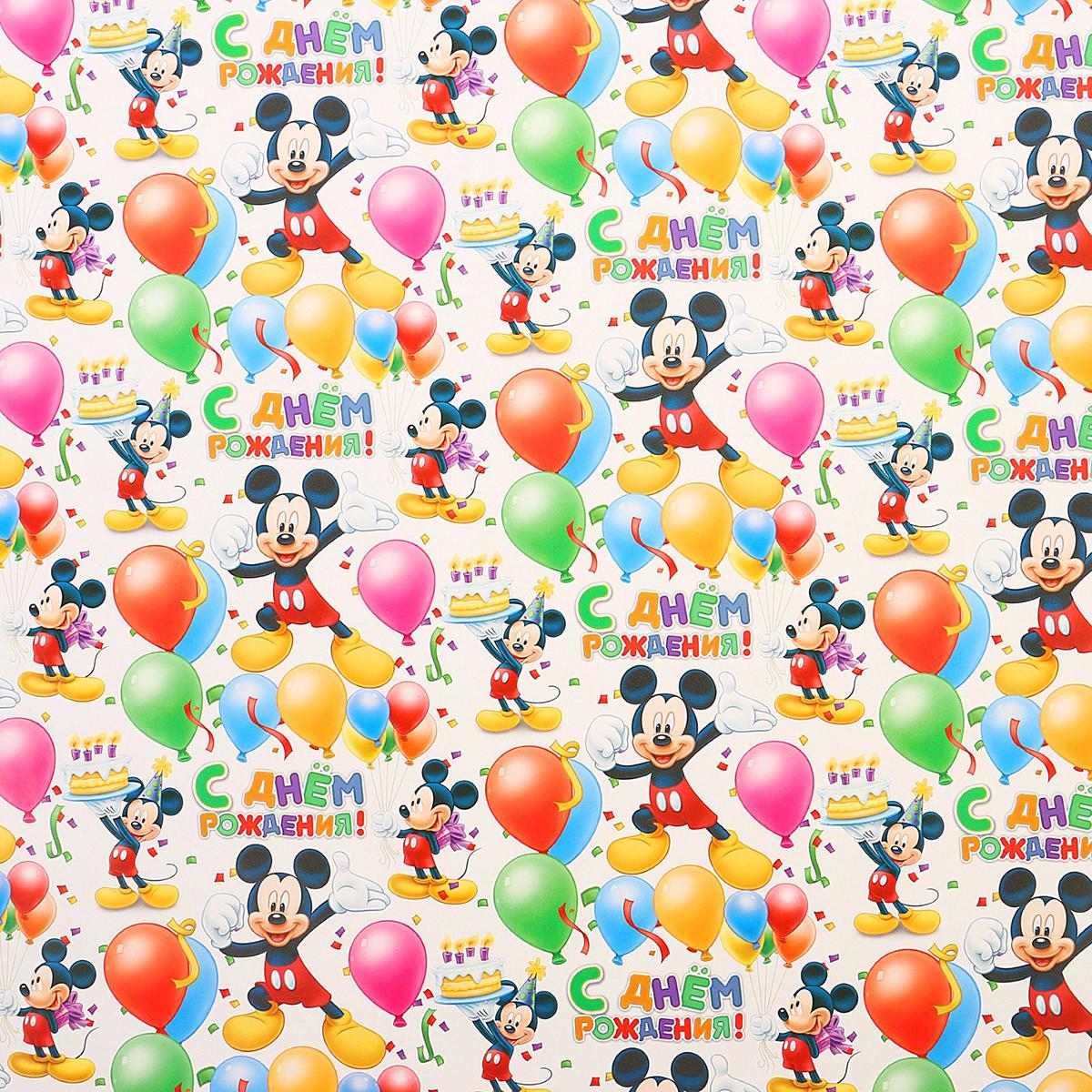 Удивительный мир Disney теперь совсем близко! Любимые герои и сюжеты превращают любое изделие в современное произведение искусства с голливудским характером. Подарочная глянцевая бумага отличается высоким качеством печати и плотностью материала, что делает её удобной в вопросе оформления подарков. Такая упаковка всегда будет актуальна, ведь мультфильмы Disney, как вино, с годами становятся только лучше.