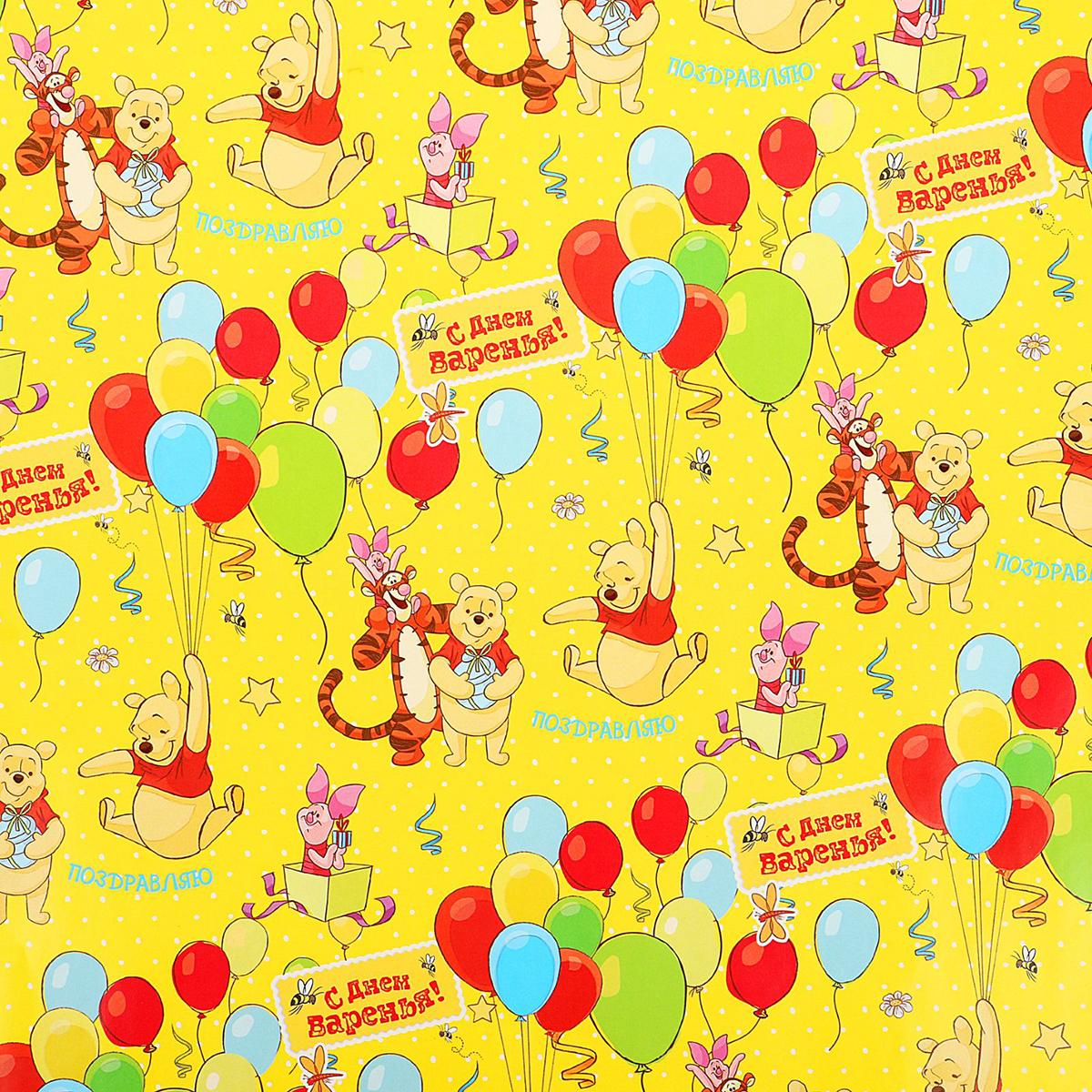 Бумага упаковочная Disney День варенья Винни и его друзья, глянцевая, 70 х 100 см. 13020021302002Удивительный мир Disney теперь совсем близко! Любимые герои и сюжеты в эксклюзивном дизайне нашей собственной разработки превращают любое изделие в современное произведение искусства с голливудским характером. Подарочная глянцевая бумага отличается высоким качеством печати и плотностью материала, что делает её удобной в вопросе оформления подарков. Такая упаковка всегда будет актуальна, ведь мультфильмы Disney, как вино, с годами становятся только лучше.