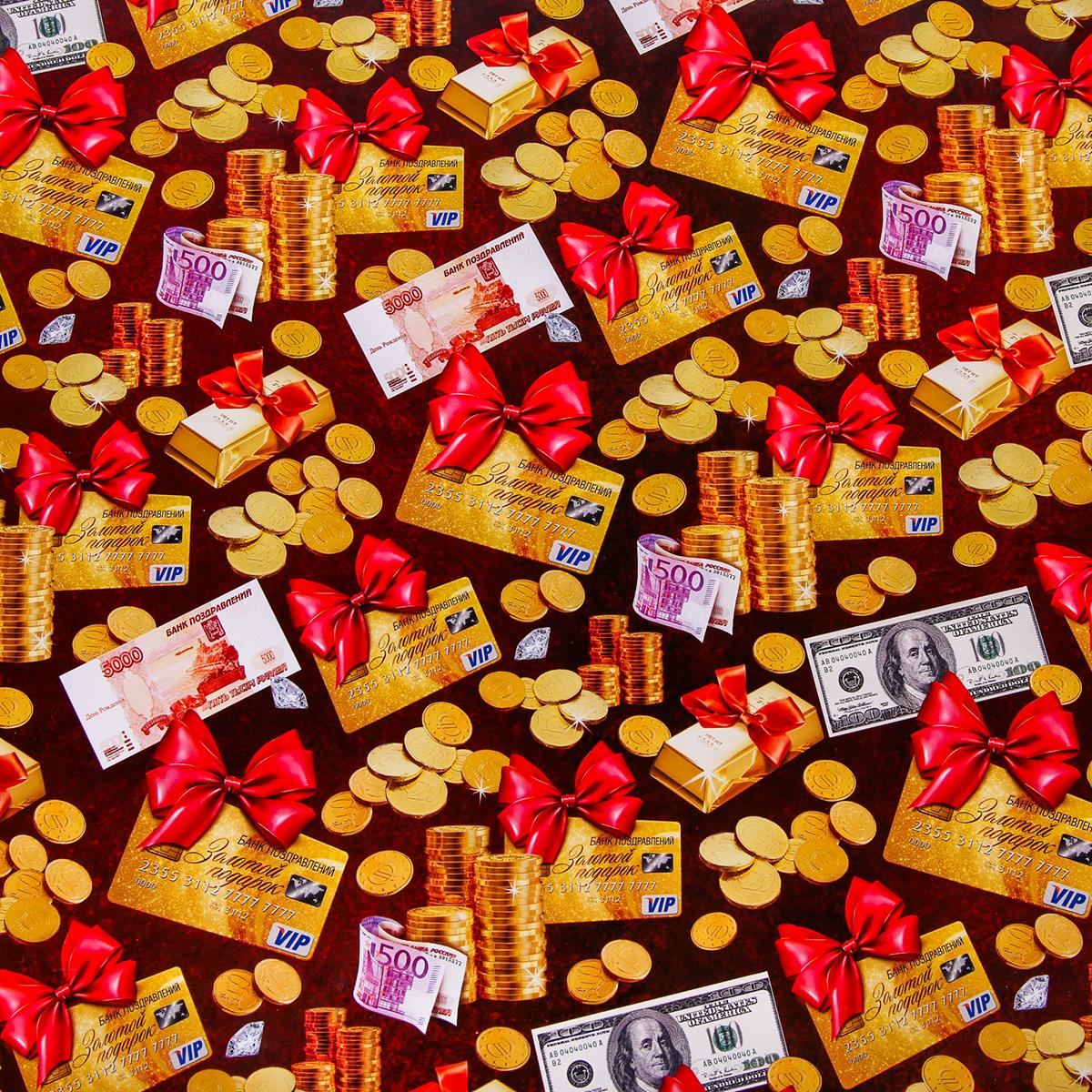 Бумага упаковочная Дарите счастье Золотые монеты, глянцевая, 70 х 100 см. 27394552739455Любой подарок начинается с упаковки. Что может быть трогательнее и волшебнее, чем ритуал разворачивания полученного презента. И именно оригинальная, со вкусом выбранная упаковка выделит ваш подарок из массы других. Она продемонстрирует самые тёплые чувства к виновнику торжества и создаст сказочную атмосферу праздника. — это то, что вы искали.