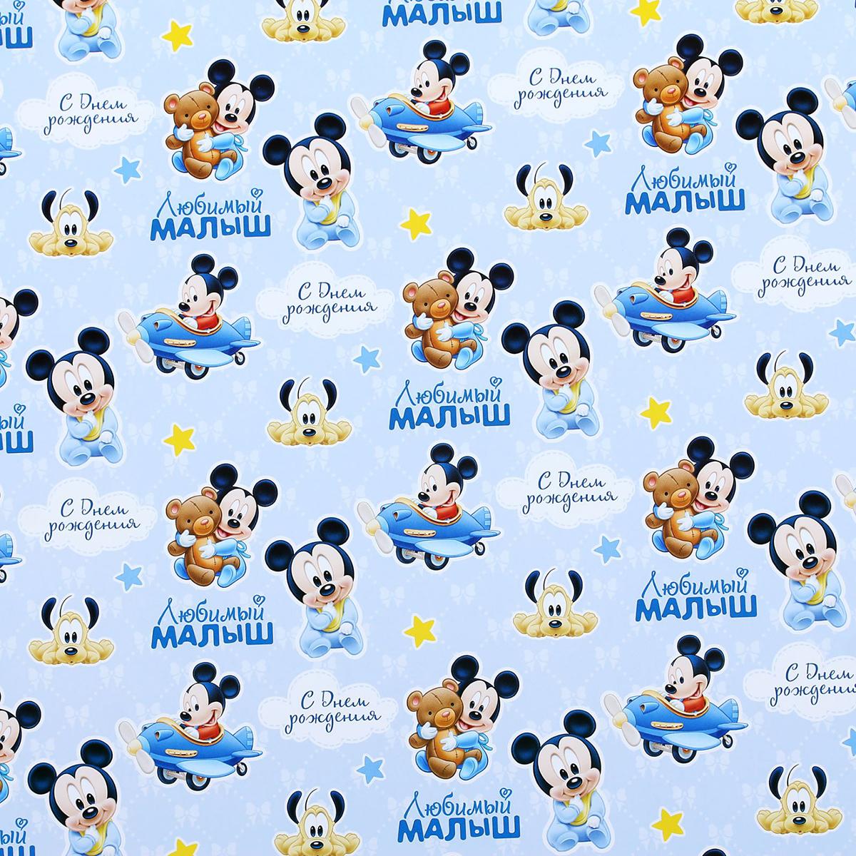 Бумага упаковочная Disney Любимый малыш, глянцевая, 70 х 100 см. 13020041302004Удивительный мир Disney теперь совсем близко! Любимые герои и сюжеты в эксклюзивном дизайне нашей собственной разработки превращают любое изделие в современное произведение искусства с голливудским характером. Подарочная глянцевая бумага отличается высоким качеством печати и плотностью материала, что делает её удобной в вопросе оформления подарков. Такая упаковка всегда будет актуальна, ведь мультфильмы Disney, как вино, с годами становятся только лучше.