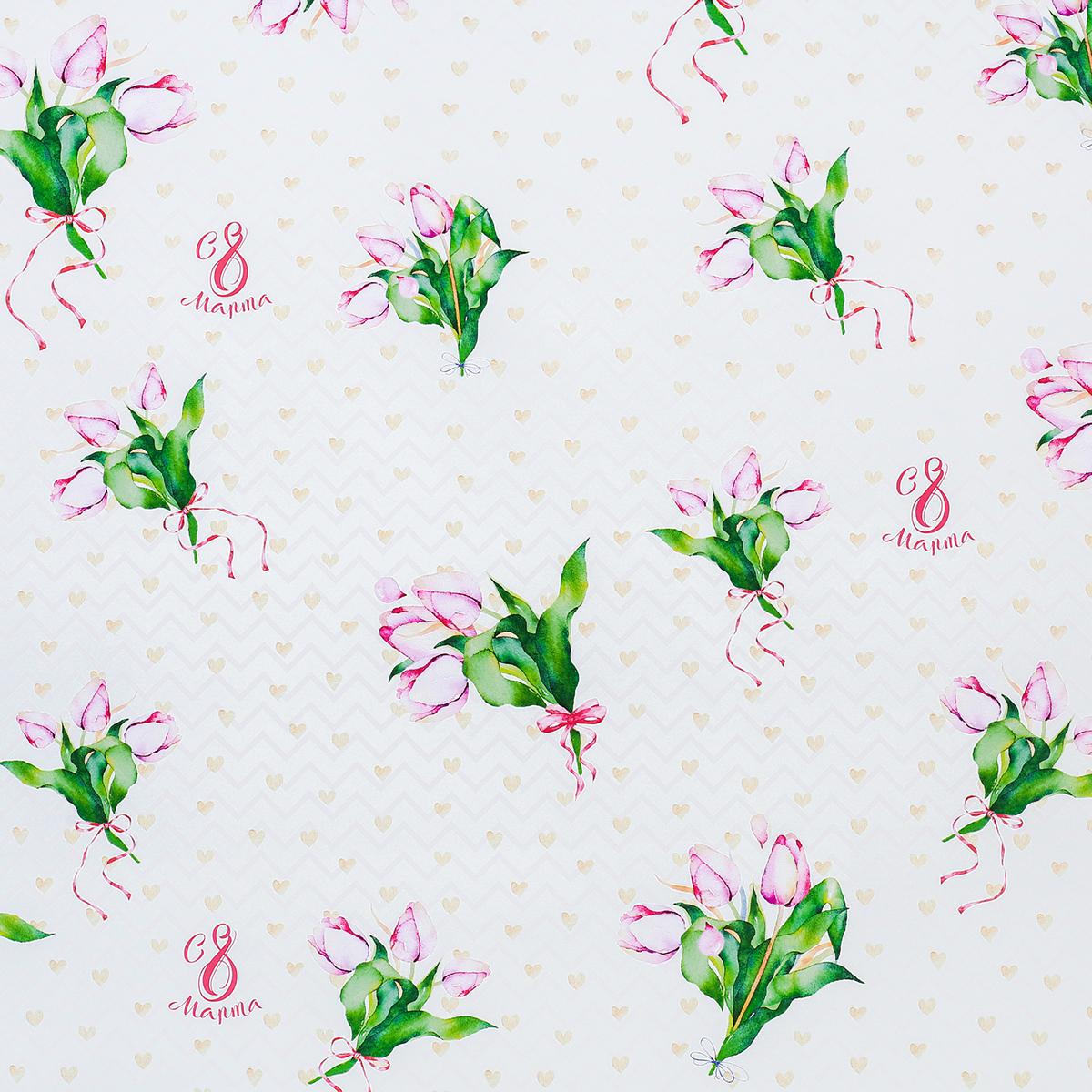 Бумага упаковочная Дарите счастье Розовые тюльпаны, глянцевая, 70 х 100 см. 28873202887320Любой подарок начинается с упаковки. Что может быть трогательнее и волшебнее, чем ритуал разворачивания полученного презента. И именно оригинальная, со вкусом выбранная упаковка выделит ваш подарок из массы других. Она продемонстрирует самые тёплые чувства к виновнику торжества и создаст сказочную атмосферу праздника. Бумага упаковочная глянцевая Розовые тюльпаны, 100х70 см — это то, что вы искали. Невозможно представить нашу жизнь без праздников! Мы всегда ждём их и предвкушаем, обдумываем, как проведём памятный день, тщательно выбираем подарки и аксессуары, ведь именно они создают и поддерживают торжественный настрой. Бумага упаковочная глянцевая Розовые тюльпаны, 100х70 см — это отличный выбор, который привнесёт атмосферу праздника в ваш дом!