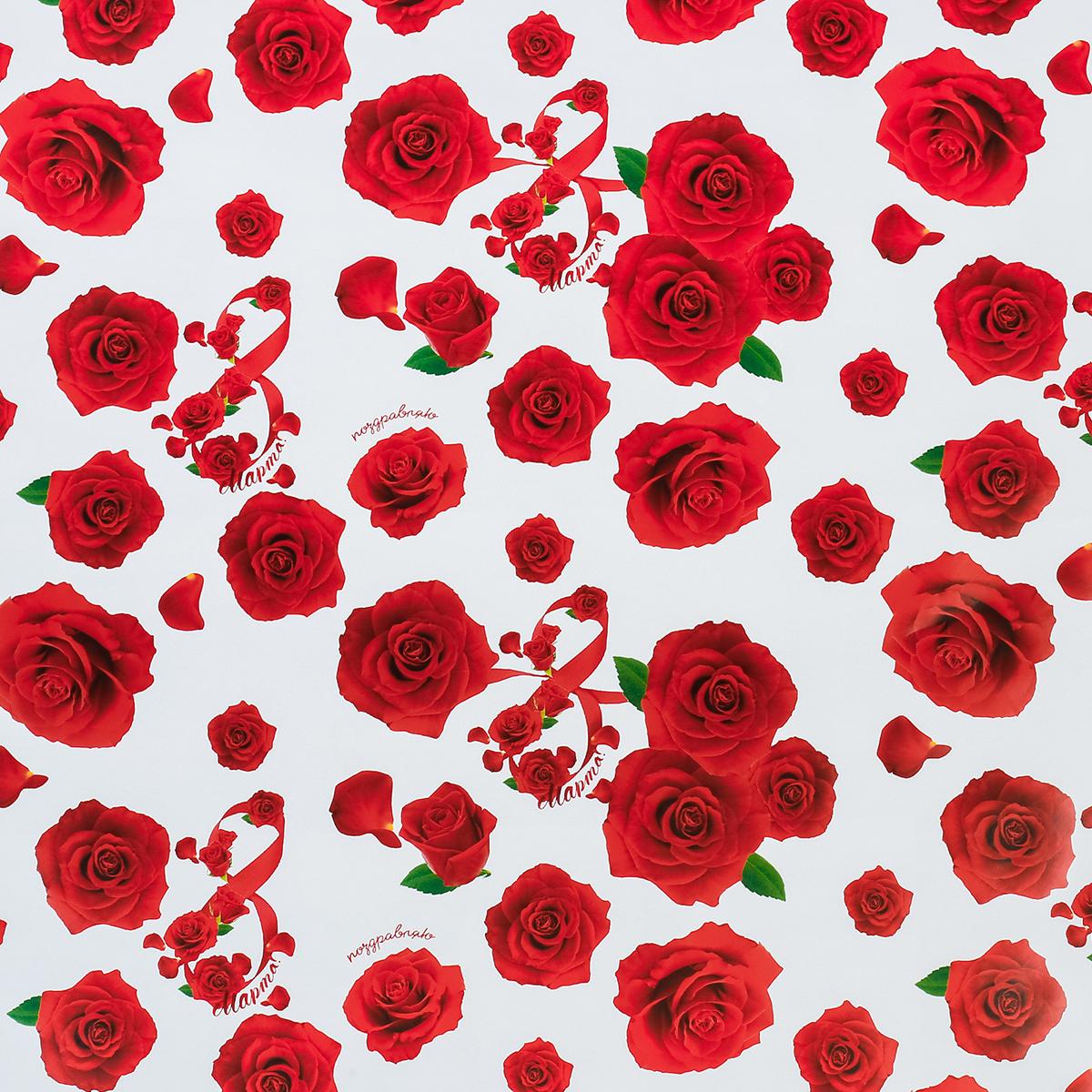 Бумага упаковочная Дарите счастье Розы, глянцевая, 70 х 100 см. 28873192887319Невозможно представить нашу жизнь без праздников! Мы всегда ждём их и предвкушаем, обдумываем, как проведём памятный день, тщательно выбираем подарки и аксессуары, ведь именно они создают и поддерживают торжественный настрой. Бумага упаковочная глянцевая Розы, 100х70 см — это отличный выбор, который привнесёт атмосферу праздника в ваш дом! Любой подарок начинается с упаковки. Что может быть трогательнее и волшебнее, чем ритуал разворачивания полученного презента. И именно оригинальная, со вкусом выбранная упаковка выделит ваш подарок из массы других. Она продемонстрирует самые тёплые чувства к виновнику торжества и создаст сказочную атмосферу праздника. Бумага упаковочная глянцевая Розы, 100х70 см — это то, что вы искали.