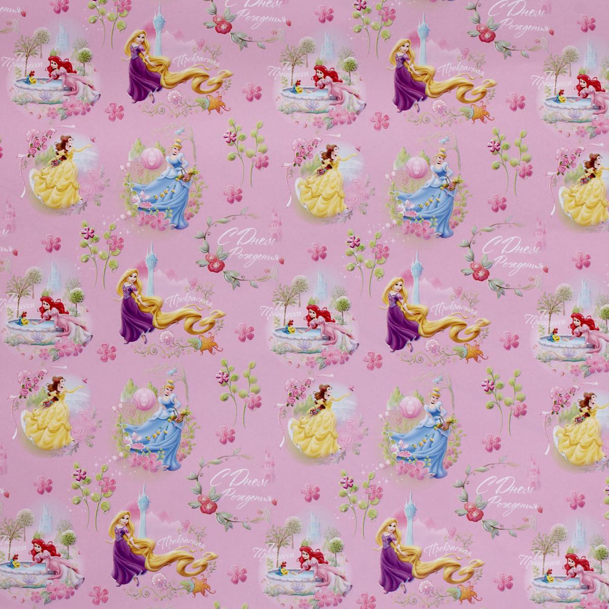 Бумага упаковочная Disney С Днем Рождения! Ты принцесса, глянцевая, 70 х 100 см disney гирлянда детская на ленте тачки с днем рождения