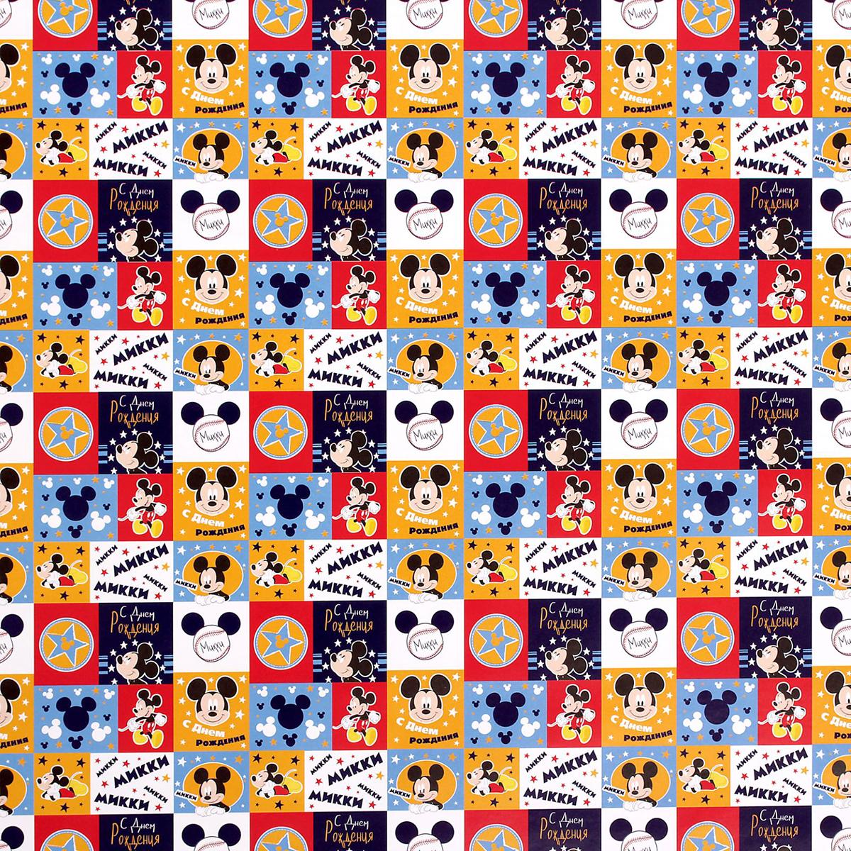 Бумага упаковочная Disney С Днем Рождения. Микки Маус, глянцевая, 50 х 70 см2391087Удивительный мир Disney теперь совсем близко! Любимые герои и сюжеты в эксклюзивном дизайне нашей собственной разработки превращают любое изделие в современное произведение искусства с голливудским характером. Подарочная глянцевая бумага отличается высоким качеством печати и плотностью материала, что делает её удобной в вопросе оформления подарков. Такая упаковка всегда будет актуальна, ведь мультфильмы Disney, как вино, с годами становятся только лучше.