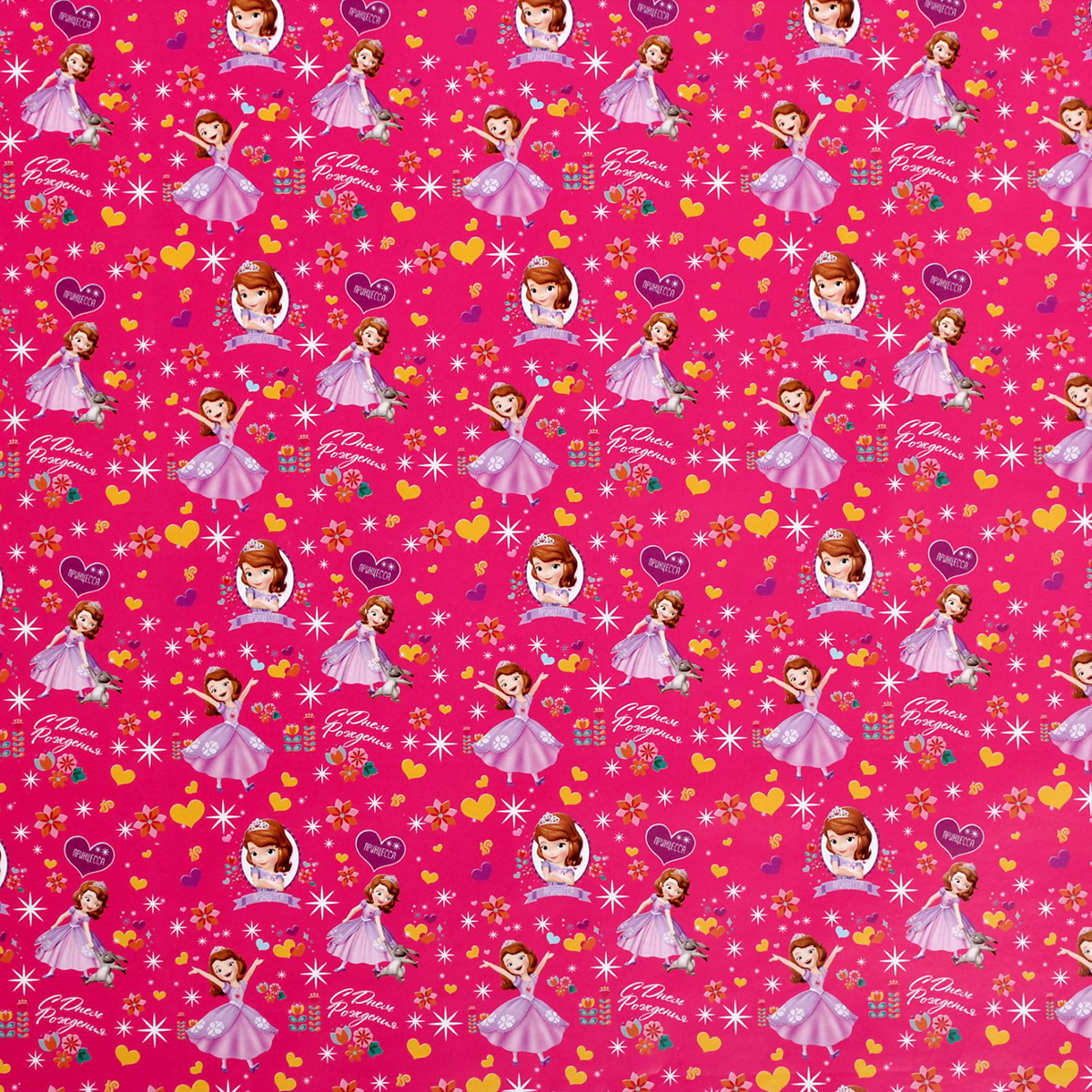 Бумага упаковочная Disney С Днем Рождения. София Прекрасная, глянцевая, 50 х 70 см. 2391091 disney гирлянда детская на ленте тачки с днем рождения