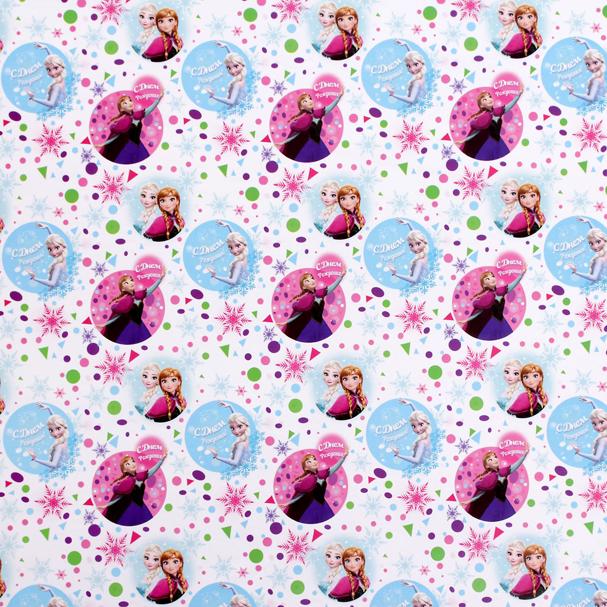 Бумага упаковочная Disney С Днем Рождения. Холодное сердце, глянцевая, 50 х 70 см. 2391083 disney гирлянда детская на ленте тачки с днем рождения