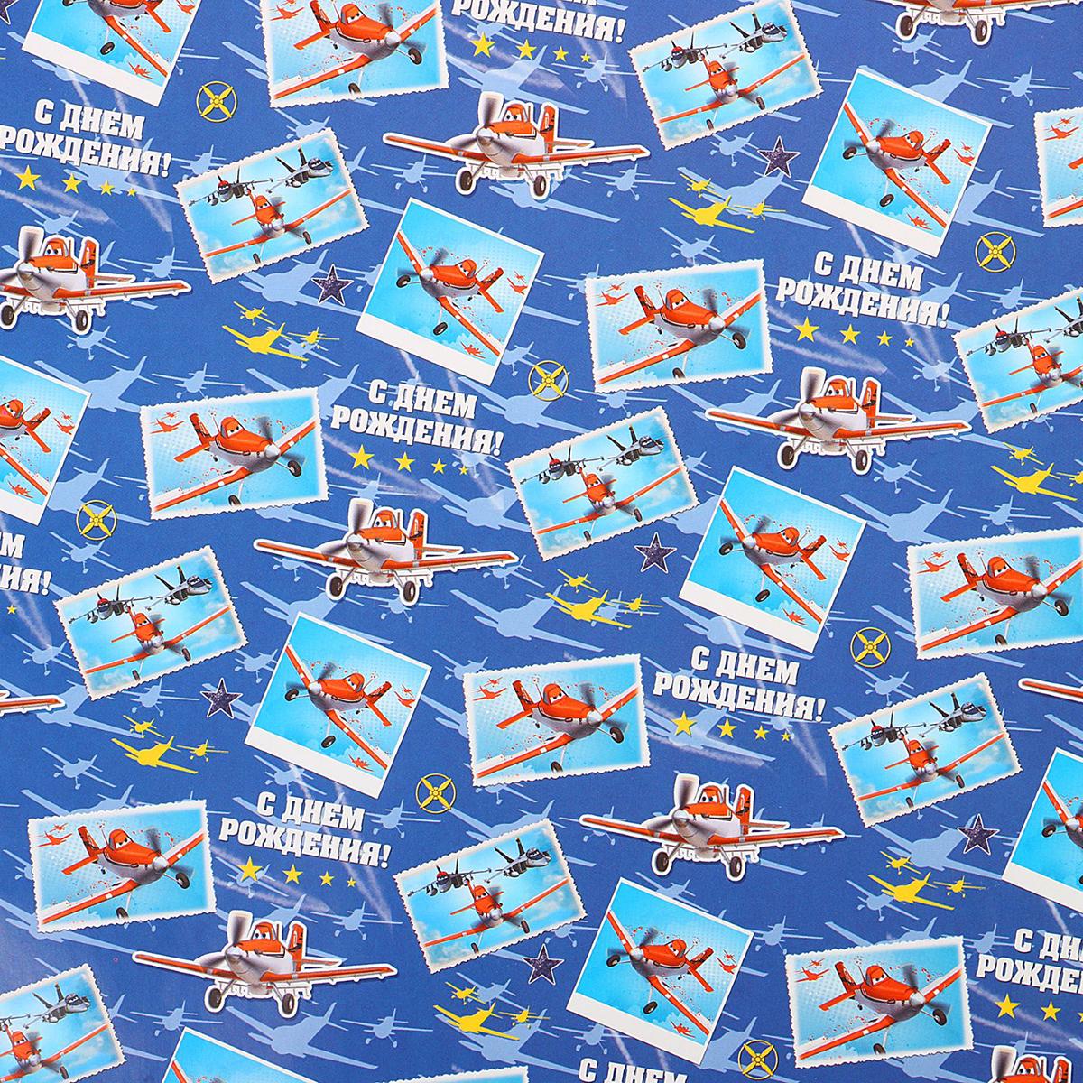 Бумага упаковочная Disney С Днем Рождения. Самолеты, глянцевая, 70 х 100 см. 13020061302006Удивительный мир Disney теперь совсем близко! Любимые герои и сюжеты в эксклюзивном дизайне нашей собственной разработки превращают любое изделие в современное произведение искусства с голливудским характером. Подарочная глянцевая бумага отличается высоким качеством печати и плотностью материала, что делает её удобной в вопросе оформления подарков. Такая упаковка всегда будет актуальна, ведь мультфильмы Disney, как вино, с годами становятся только лучше.