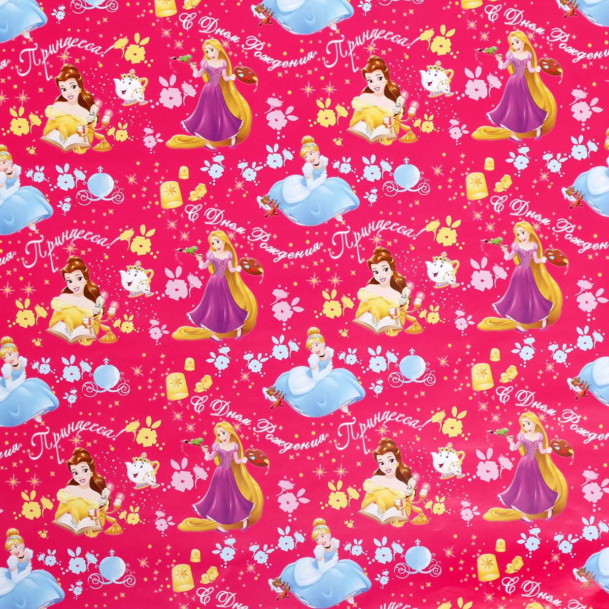 """Бумага упаковочная Disney """"С Днем Рождения. Принцесса"""", глянцевая, 50 х 70 см. 2391082"""