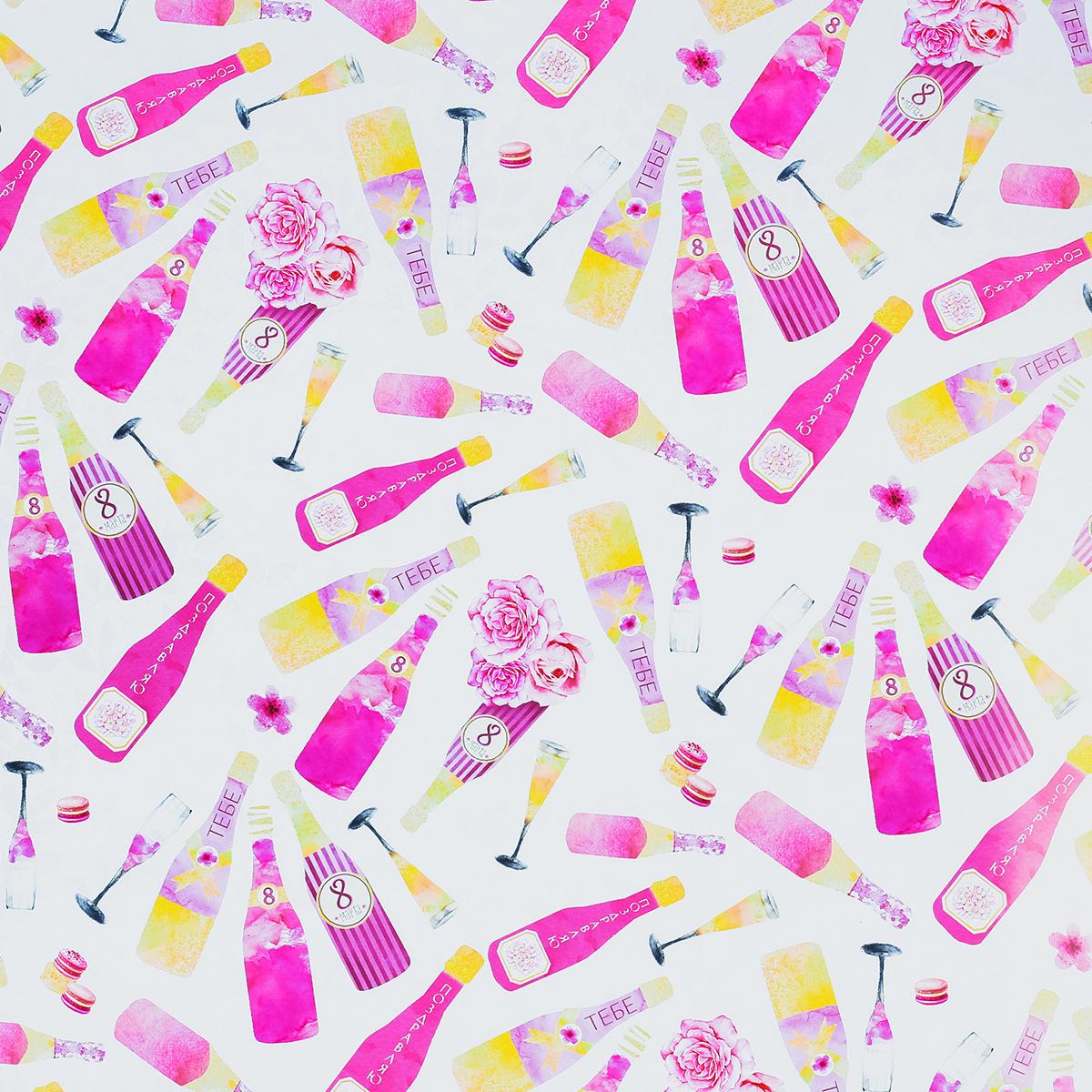 Бумага упаковочная Дарите счастье Шампанское, глянцевая, 70 х 100 см. 28873262887326Любой подарок начинается с упаковки. Что может быть трогательнее и волшебнее, чем ритуал разворачивания полученного презента. И именно оригинальная, со вкусом выбранная упаковка выделит ваш подарок из массы других. Она продемонстрирует самые тёплые чувства к виновнику торжества и создаст сказочную атмосферу праздника. Бумага упаковочная глянцевая Шампанское, 100х70 см — это то, что вы искали. Невозможно представить нашу жизнь без праздников! Мы всегда ждём их и предвкушаем, обдумываем, как проведём памятный день, тщательно выбираем подарки и аксессуары, ведь именно они создают и поддерживают торжественный настрой. Бумага упаковочная глянцевая Шампанское, 100х70 см — это отличный выбор, который привнесёт атмосферу праздника в ваш дом!
