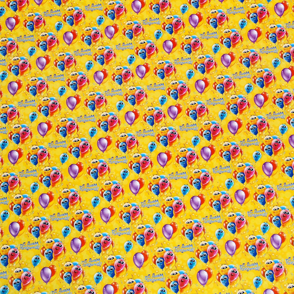 Бумага упаковочная Дарите счастье Шарики, глянцевая, 70 х 100 см. 13019941301994Все мы хотим, чтобы наш подарок запомнился близкому человеку. Сделать его нарядным и праздничным призвана упаковка. А как насчёт того, чтобы самостоятельно оформить презент? Для этого вам понадобится упаковочная бумага, красивая лента и двусторонний скотч. Наша бумага — односторонняя, сделана из высококачественной целлюлозы плотностью 80 г/м?. Если не знаете, как лучше упаковать подарок с помощью бумаги — смотрите инструкцию!