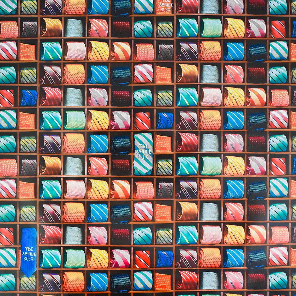 Бумага упаковочная Дарите счастье Яркие галстуки, глянцевая, 70 х 100 см. 27916692791669Любой подарок начинается с упаковки. Что может быть трогательнее и волшебнее, чем ритуал разворачивания полученного презента. И именно оригинальная, со вкусом выбранная упаковка выделит ваш подарок из массы других. Она продемонстрирует самые тёплые чувства к виновнику торжества и создаст сказочную атмосферу праздника.