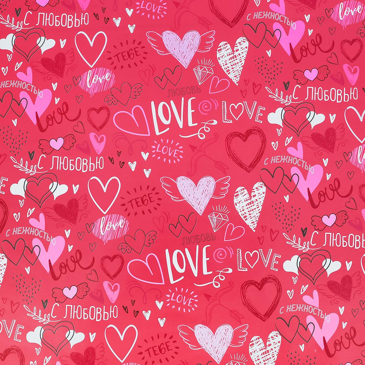 """Невозможно представить нашу жизнь без праздников! Мы всегда ждём их и предвкушаем, обдумываем, как проведём памятный день, тщательно выбираем подарки и аксессуары, ведь именно они создают и поддерживают торжественный настрой. Бумага упаковочная глянцевая """"С любовью"""" 70 х100 см — это отличный выбор, который привнесёт атмосферу праздника в ваш дом! Любой подарок начинается с упаковки. Что может быть трогательнее и волшебнее, чем ритуал разворачивания полученного презента. И именно оригинальная, со вкусом выбранная упаковка выделит ваш подарок из массы других. Она продемонстрирует самые тёплые чувства к виновнику торжества и создаст сказочную атмосферу праздника."""