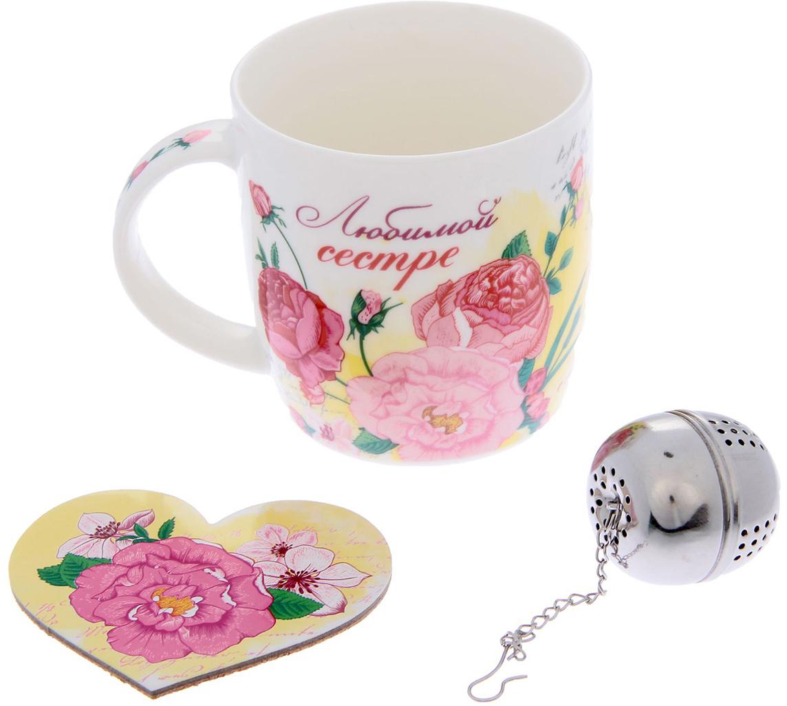 Только взгляните на этот подарочный набор с уникальным дизайном! Все в нем продумано и создано, чтобы дарить радость милым барышням. Керамическая кружка оптимального объема с авторским рисунком станет идеальным атрибутом чаепития. Ситечко для заварки позволит пить всегда свежий, вкусный чай, ведь теперь не нужно заваривать целый чайник. А пробковая подставка сбережет скатерть от пятен. Набор упакован в подарочную пластиковую коробочку.