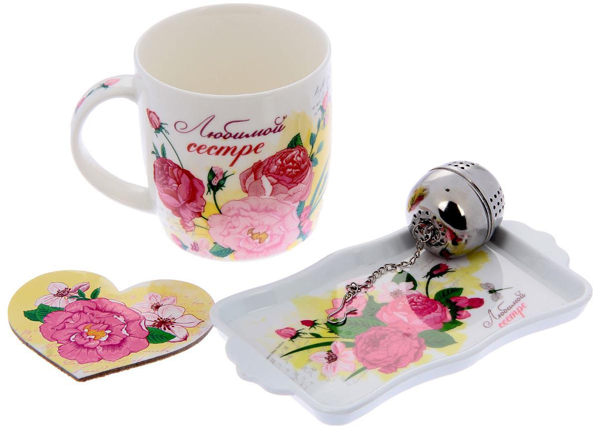 Только взгляните на этот подарочный набор с уникальным дизайном! Все в нем продумано и создано, чтобы дарить радость милым барышням. Керамическая кружка с авторским рисунком станет идеальным атрибутом чаепития благодаря оптимальному объему. Ситечко для заварки позволит пить всегда свежий, вкусный чай, ведь теперь не нужно готовить целый чайник. Пробковая подставка (9 см) сбережет скатерть от пятен. А с подносом (16,5 х 9,5 см) удобно носить чай с печеньем на уютный диванчик. Набор упакован в пластиковую подарочную коробку. Дарите радость вместе с нашими товарами.