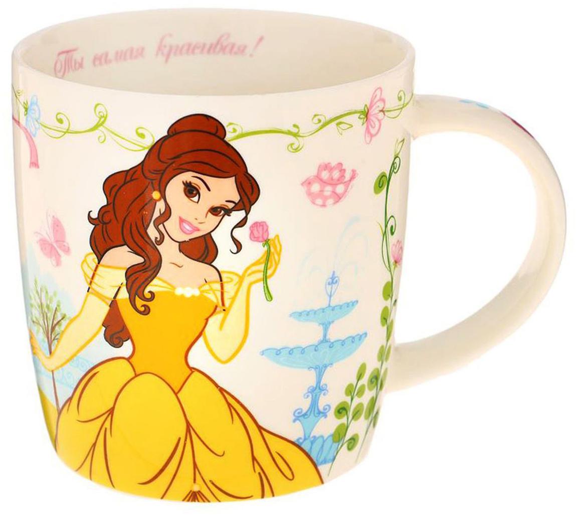 Кружка Disney Ты самая красивая. Принцессы, 350 мл1200894Кружка с любимыми героями обязательно порадует малыша! Она яркая и волшебная, почти как лампа Алладина. Красочное изображение и дорогие сердцу персонажи будут радовать ребенка каждый день! С такой кружкой любой напиток станет в два раза вкуснее и желаннее. Благодаря яркой дизайнерской упаковке кружку можно подарить на любое важное событие в жизни малыша.Все материалы посуды безопасны для здоровья детей и взрослых. Соберите коллекцию лицензионной посуды с изображением любимых героев!