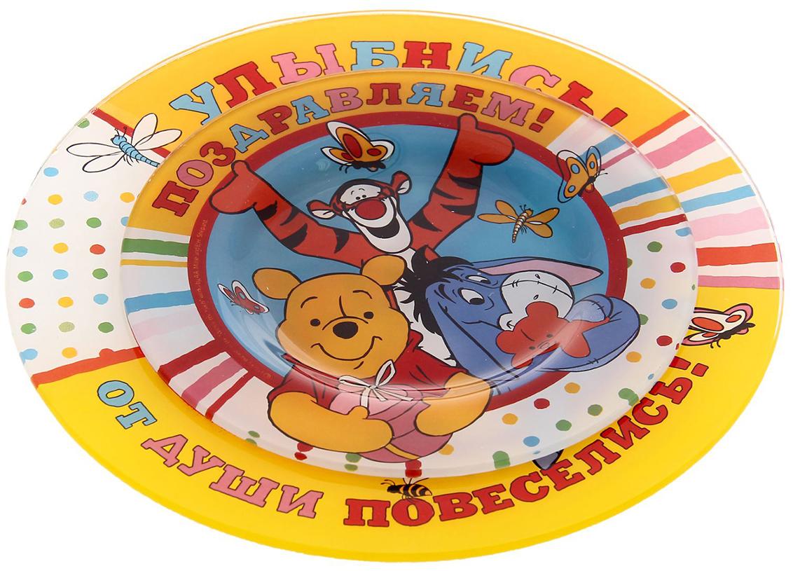 Набор тарелок Disney Поздравляем. Медвежонок Винни и его друзья, 2 шт1229680Ваш малыш плохо кушает? Все потому, что у него до сих пор нет такой яркой и веселой посуды с замечательными и любимыми героями мультфильмов Disney!В наборе:тарелка 20 см,тарелка 15 см.Изделия рассчитаны на детские порции и покрыты красочными рисунками, которые придутся по душе вашему малышу и будут радовать его каждый день. Отныне каждая трапеза будет приносить море удовольствия!Вся посуда — это лицензионный товар, выполненный с учетом всех норм качества. Изделия упакованы в подарочную коробочку с бонусом на обороте.К тарелкам можно подобрать кружки или наборы посуды с героями Disney.