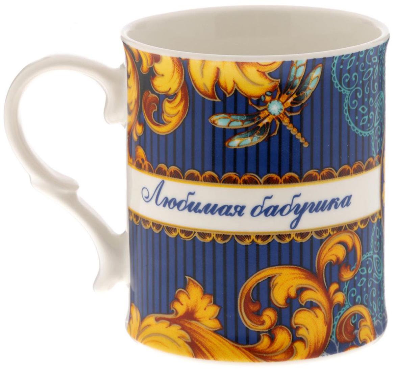 Кружка-похвала Sima-Land Любимая бабушка, 300 мл1489582Кружка — лучший подарок. Такой сувенир — замечательный и памятный подарок на любой случай. Он с любовью создан нашими дизайнерами специально для ценителей чая. Интересный дизайн и благородные цвета будут радовать ее обладателя долгие годы. Изображение нанесено с помощью сублимации, поэтому устойчиво к воздействию моющих средств и не подвержено выгоранию на солнце. Соберите коллекцию для всей семьи, тогда каждое чаепитие в кругу родных превратится в настоящую церемонию.