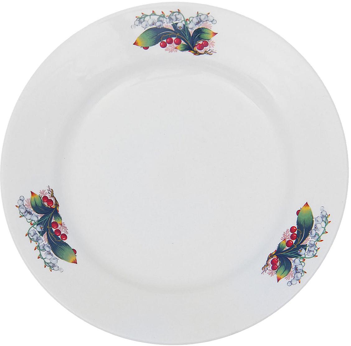 Тарелка мелкая Керамика ручной работы Ландыш, диаметр 17,5 см1821301Данная тарелка понравится любителям вкусной и полезной домашней пищи. Такая посуда практична и красива, в ней можно хранить и подавать разнообразные блюда. При многократном использовании изделие сохранит свой вид и выдержит мытье в посудомоечной машине. В керамической емкости горячая пища долго сохраняет свое тепло, остуженные блюда остаются прохладными. Изделие не выделяет вредных веществ при нагревании и длительном хранении за счет экологичности материала.