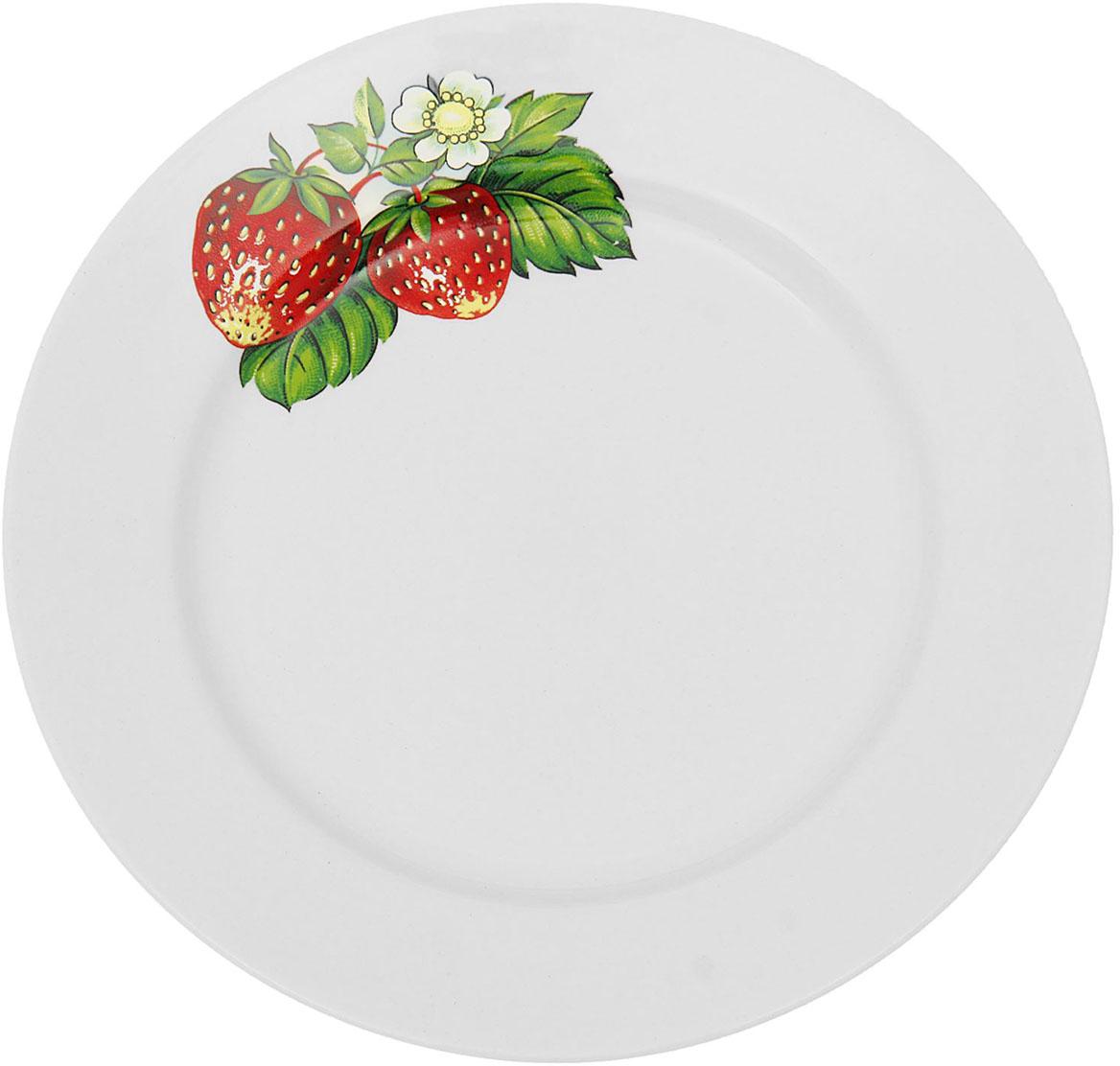 Тарелка мелкая Керамика ручной работы Земляничная пара, диаметр 20 см1821309Данная тарелка понравится любителям вкусной и полезной домашней пищи. Такая посуда практична и красива, в ней можно хранить и подавать разнообразные блюда. При многократном использовании изделие сохранит свой вид и выдержит мытье в посудомоечной машине. В керамической емкости горячая пища долго сохраняет свое тепло, остуженные блюда остаются прохладными. Изделие не выделяет вредных веществ при нагревании и длительном хранении за счет экологичности материала.