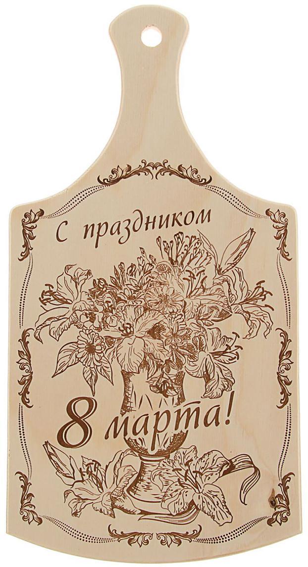 Доска разделочная Sima-Land С праздником 8 марта, 24,5 х 18 см цена