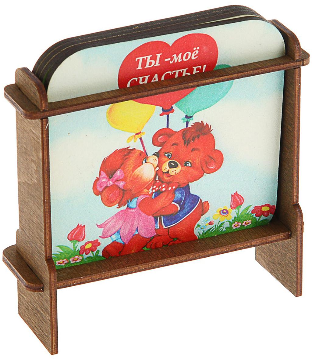 Подставка под горячее Sima-Land Мишки с шариками: Ты-моё счастье!, 11 х 11 см sima land мебель для кукол кухня 452179