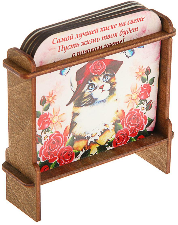 Подставка под горячее Sima-Land Кошка: Самой лучшей киске на свете, 11 х 11 см sima land мебель для кукол кухня 452179