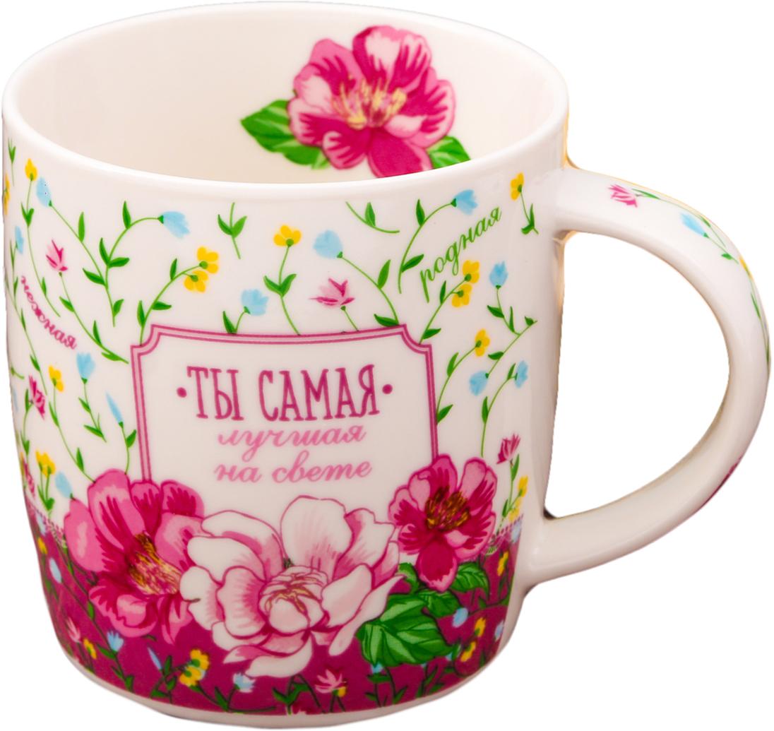 Кружка Sima-LandЛюбимая мамочка, с подставкой, 300 мл2393838В комплект входит аккуратная керамическая подставка для чайного пакетика. Она позволит наслаждаться чаепитием и не беспокоиться о пятнах на столе или скатерти. Набор сделан в едином стиле и дополнен яркой подарочной упаковкой.
