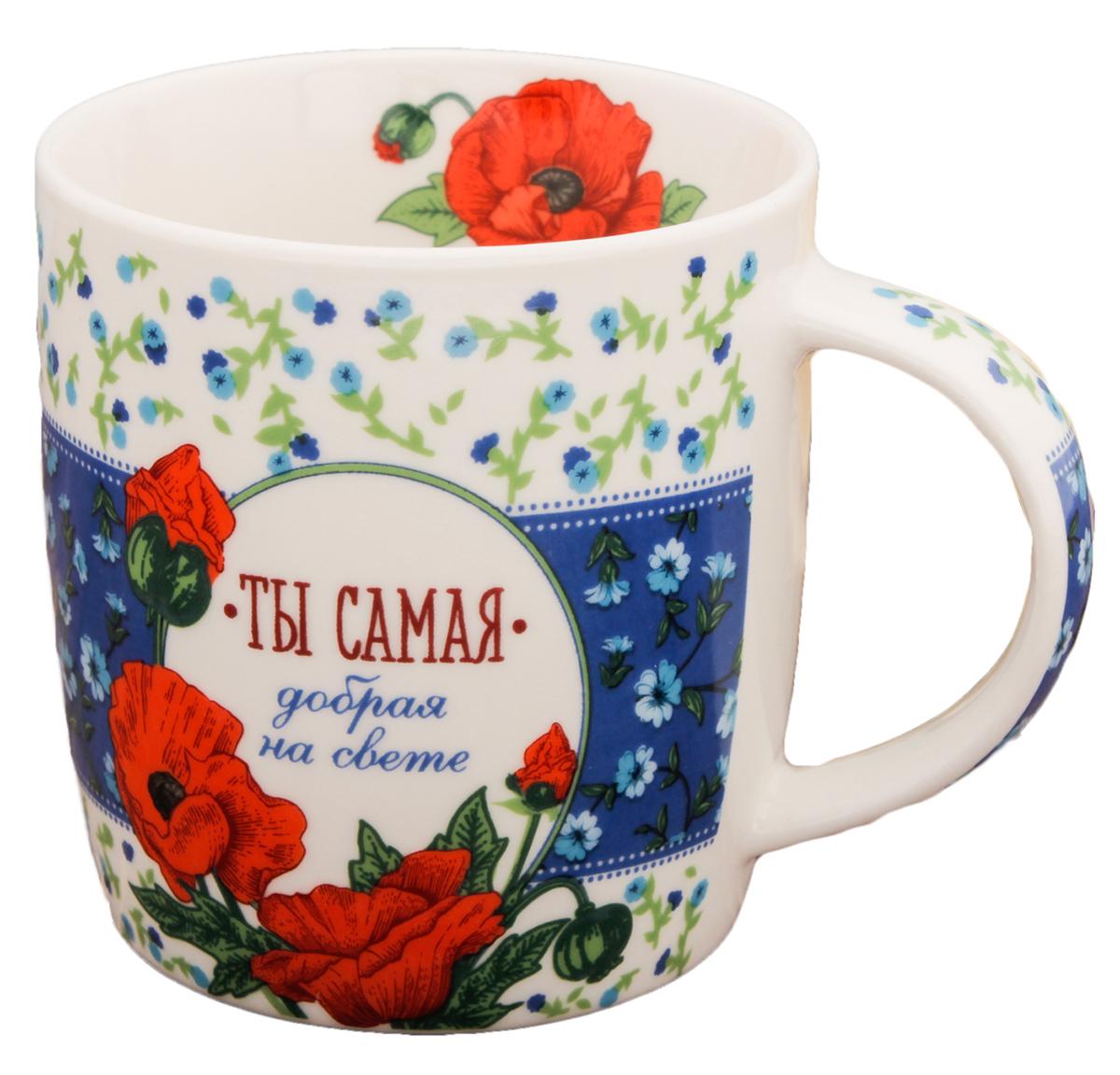 Кружка Sima-LandЛюбимая бабушка, с подставкой, 300 мл2393841В комплект входит аккуратная керамическая подставка для чайного пакетика. Она позволит наслаждаться чаепитием и не беспокоиться о пятнах на столе или скатерти. Набор сделан в едином стиле и дополнен яркой подарочной упаковкой.