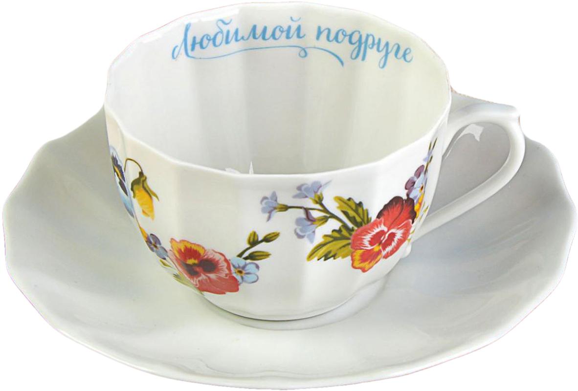 Чайная пара Sima-Land Любимой подруге , 200 мл2448894Яркий, неповторимый набор создан, чтобы моментально поднимать настроение и дарить радость. А любой напиток станет вкуснее, если пить его из такой посуды. Комплект с благородным дизайном изготовлен из фарфора. Это отличный подарок, который придется по душе всем любителям чая или кофе.