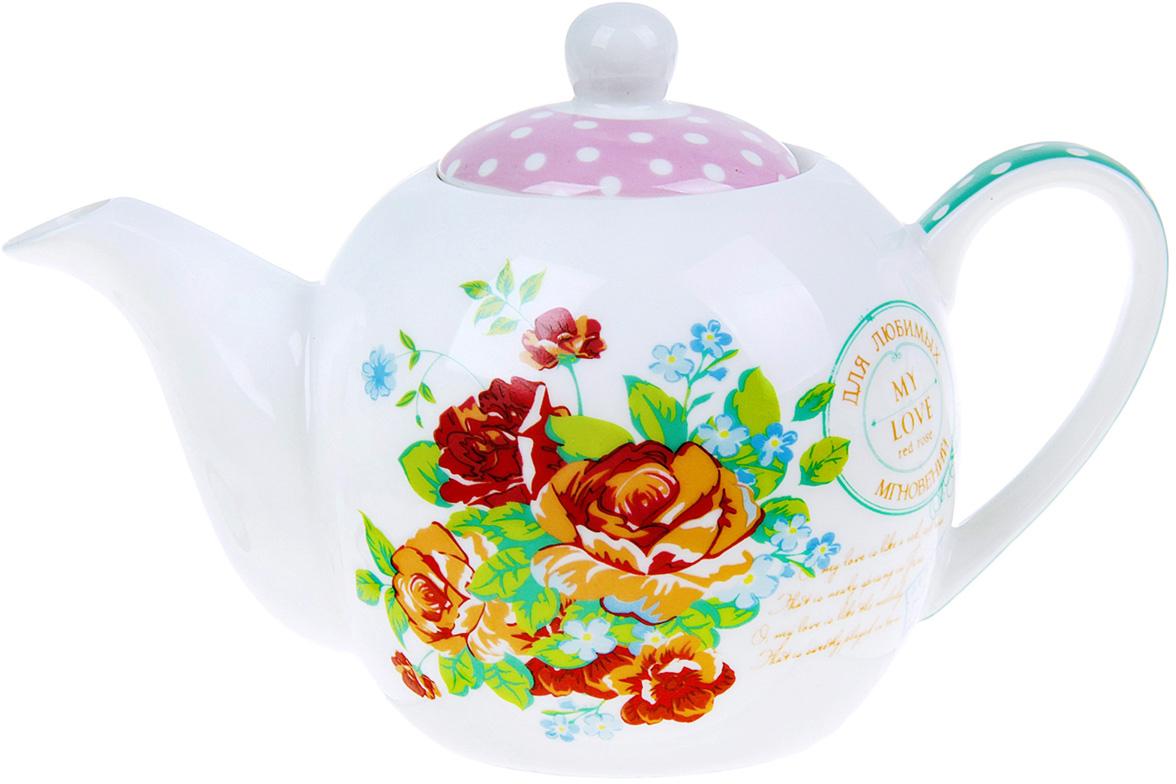 Чайник Sima-Land Розовый букет, 400 мл880866– уникальная кухонная утварь, которая сделает процесс приготовления вашего любимого напитка еще приятнее. Он изготовлен из керамики, что придает ему ряд особенных свойств. Во-первых, керамика абсолютно безопасна для здоровья человека, она не выделяет вредных веществ. Чай, приготовленный в таком сосуде, обладает особым вкусом. Во-вторых, термостатические свойства материала позволяют изделию дольше хранить температуру исходного продукта. И в-третьих, керамика обладает долгим сроком службы, даже после многих лет использования изделие выглядит как новое. Заварочный чайник не только поможет вам в приготовлении вкусного и ароматного напитка – он станет настоящим украшением вашей кухни. Авторский дизайн чайника и оригинальная подарочная упаковка делают чайничек приятным и практичным подарком на любой праздник. Теплые слова и душевные картинки создадут ощущение тепла и уюта в любом месте в любое время года.