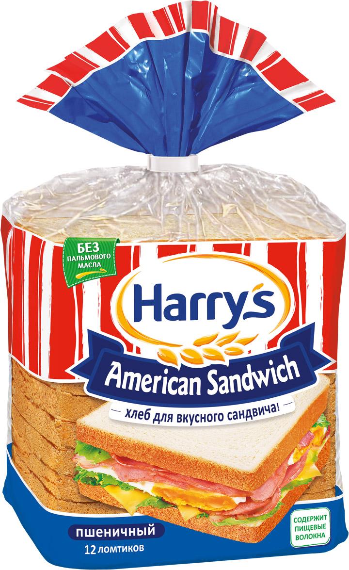 Harrys American Sandwich сандвичный хлеб пшеничный, 470 г95100100_10Почти у всех блюд есть забавная легенда о происхождении. Сэндвич – не исключение. В 1762 году страстный картежник, граф Сэндвичский Джон Монтегю, заказал своему повару кусок мяса, зажатый между двумя хлебными ломтиками, чтобы не испачкать рук во время игры. Гениально, просто и очень вкусно! Нарезанный ровными красивыми ломтиками мягкий и воздушный хлеб для сэндвичей Harrys классической квадратной формы создан для того, чтобы вы смазали его соусом или мягким сыром и положили сверху любимые бутербродные ингредиенты.