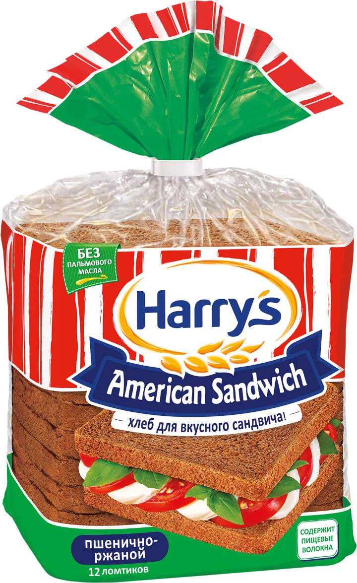 Harry's American Sandwich сандвичный хлеб пшенично-ржаной, 470 г пудовъ ржаной хлеб с клюквой и анисом 500 г