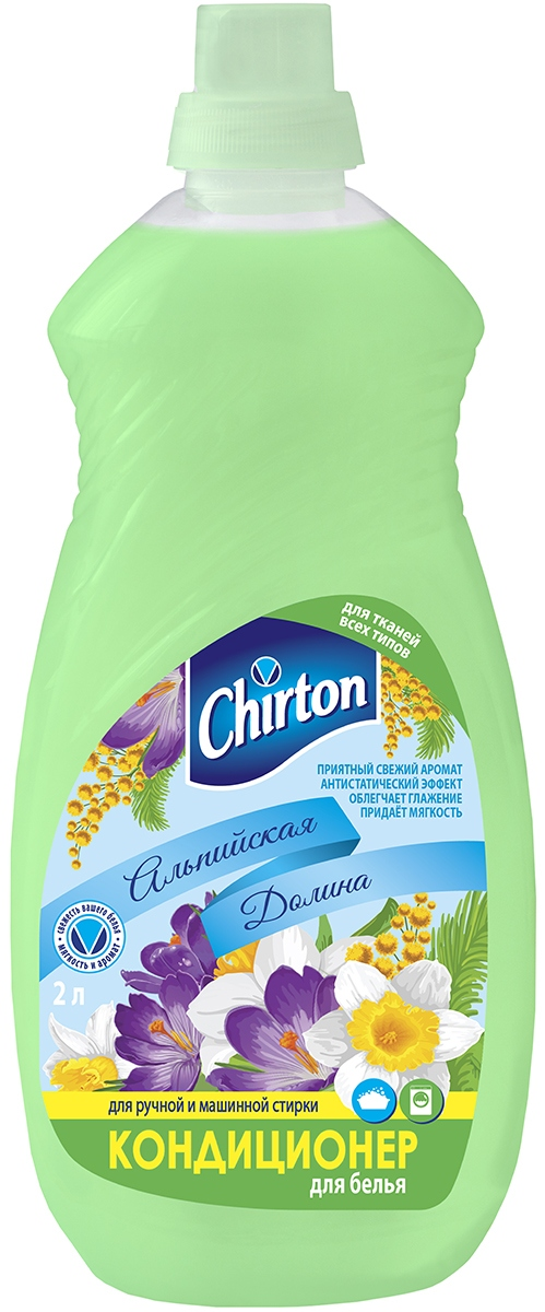 Кондиционер-ополаскиватель для белья Chirton, альпийская долина, 2 л02215Кондиционер концентрат Chirton используется при последнем полоскании белья и других изделий из ткани во всех видах стиральных машин и при ручной стирке. Средство придает мягкость, облегчает глажение. После полоскания ткань обладает приятным запахом.