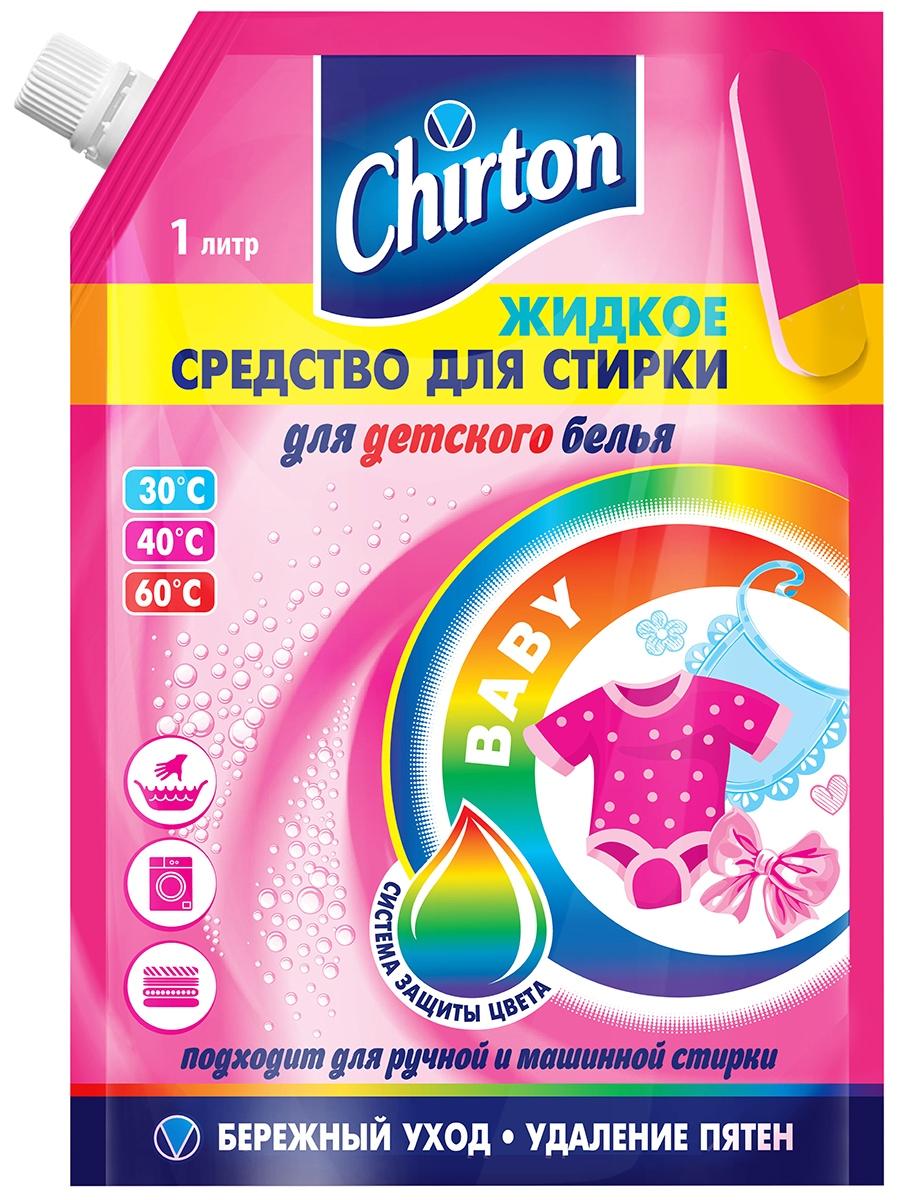 Жидкое средство для стирки детского белья Chirton, 1 л02468Жидкое мыло для стирки детского белья эффективно отстирывает, сохраняя волокна и цвет ткани, возвращая яркость цвета и естественную белизну. Благодаря входящему в состав средства кондиционеру, придает белью особую мягкость. Средство экономично в использовании, легко выполаскивается с одного раза. Подходит для стирки белья и одежды, в том числе детского, из хлопка, льна и смешанных волокон.