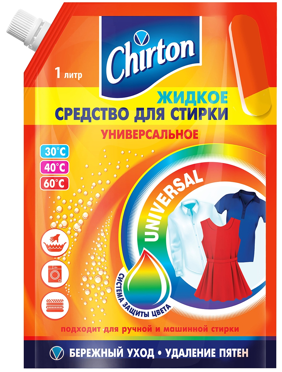Жидкое средство для стирки Chirton, универсальное, 1 л02475Жидкие средства для стирки Chirton помещены в современную упаковку дой-пак, что делает их удобными при покупке и надёжными в хранении (не рассыпаются, не намокают). • Легко и удобно дозируются, экономный расход. • Бережное воздействие на ткани. • Актуально для людей с чувствительной кожей. • Хорошо растворяются в воде. • Легко выполаскиваются.