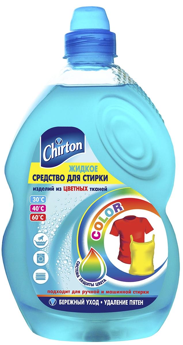 Жидкое средство для стирки Chirton, для цветных тканей, 1,325 л кондиционер effect для изделий из тканей 5 л