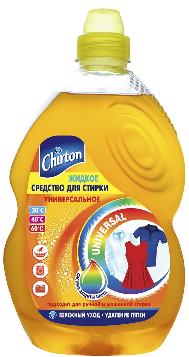 Жидкое средство для стирки Chirton, универсальное, 1,325л02697Chirton жидкое средство для стирки универсальное Universal, предназначено для стирки белья, одежды и других изделий. Может использоваться как для ручной стирки, так и для стирки в автоматических стиральных машинах. Придаёт тканям свежий аромат.