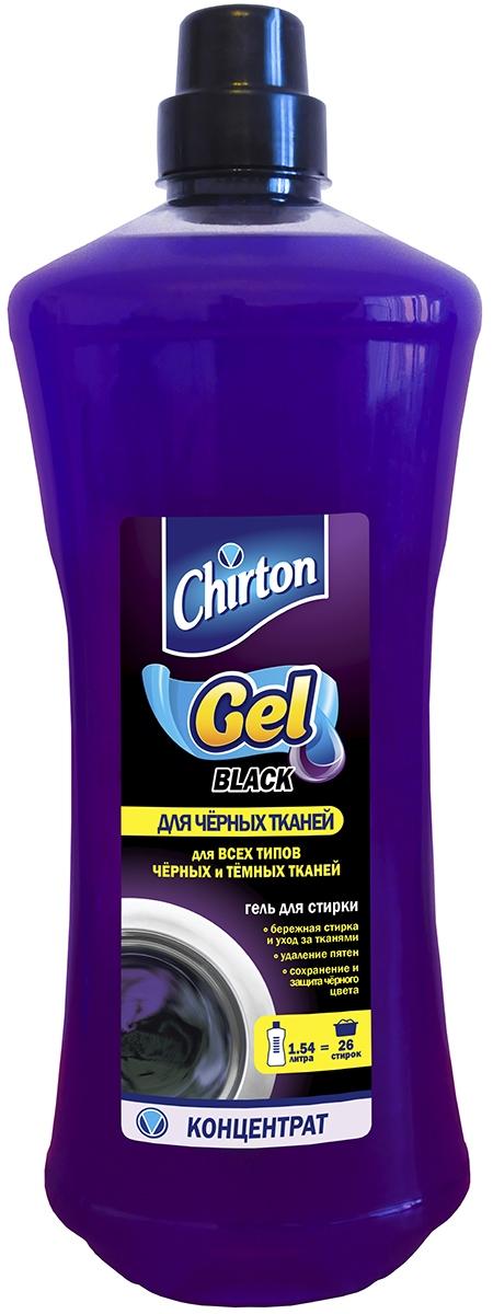 Гель для стирки Chirton, концентрированный, для черных тканей, 1,54 л гель для стирки chirton концентрированный для детского белья 750мл