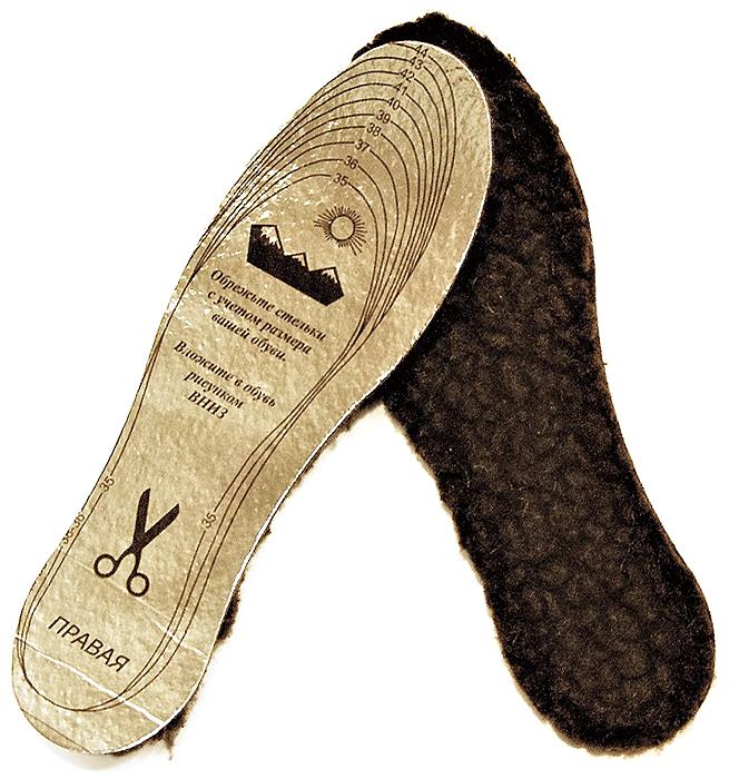 Стельки для обуви Альпака, зимние, металлизированные, цвет: черный. Размер 35-45A2017З/44Стельки зимние АЛЬПАКА, защищают ноги от холода. В составе шерсть альпака, искусственный войлок, металлизированный лавсан. Размер 35-44.