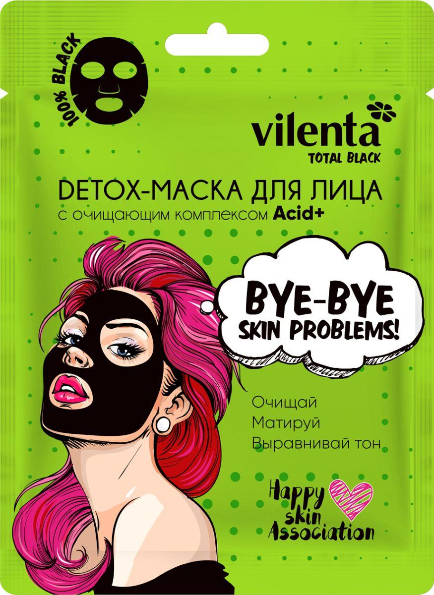 VilentaTotal Black Detox-маска для лица c очищающим комплексом Acid+, 25 млВТБ001Благодаря содержанию очищающего комплекса активных фруктовых кислот ACID+*, маска мягко отшелушивает ороговевшие клетки, запуская собственные восстановительные процессы кожи, способствует выравниванию микрорельефа, повышению тонуса и эластичности. Гиалуроновая кислота, входящая в состав маски, делает кожу упругой, увлажненной и сияющей.* Комплекс содержит гликолевою, молочную, яблочную, винную кислоты.