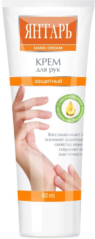Свобода Янтарь Крем для рук защитный, 78 гУТ000053183Эффективная формула крема, обогащенная натуральными компонентами, обеспечивает бережный уход и защиту кожи рук от негативного воздействия окружающей среды. Активные компоненты - масло облепихи, масло подсолнечника, витамин А,аллантоин, натуральный глицерин, экстракты березы, солодки, шиповника, лимона, мать-и-мачехи и специальный защитный комплекс: защищают чувствительную кожу рук от потери влаги, сохраняют ее липидный барьер; интенсивно питают и смягчают кожу, устраняют сухость и шелушение, сохраняя ее эластичность; восстанавливают и усиливают защитные функции кожи, замедляя процесс старения.
