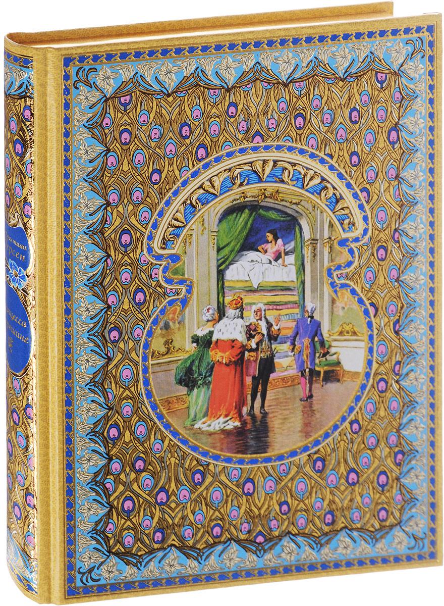 Ханс Кристиан Андерсен Принцесса на горошине (подарочное издание) лесные сказки подарочное издание 3 dvd