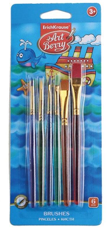 Erich Krause Набор кистей Art Berry 6 шт36125Кисти из набора Erich Krause ArtBerry идеально подойдут для художественных и декоративно-оформительских работ.Материал ворса - синтетика. В отличие от натурального волокна, у данных кисточек ворс прочнее, не лезет, не ершится. Материал ручки - пластик.В набор входят шесть кистей с цветными ручками: две круглые и четыре плоские. Номера кистей на товаре не указаны. Уважаемые клиенты! Обращаем ваше внимание на то, что упаковка может иметь несколько видов дизайна. Поставка осуществляется в зависимости от наличия на складе.