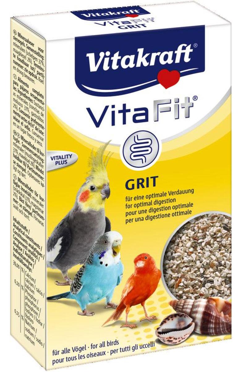 Песок для птиц Vitakraft Vita Grit Nature, 300 г4312Натуральный биопесок для птиц Vitakraft Vita Grit Nature высшего качества гарантирует:- птичью клетку без микробов,- приятный запах аниса и цитруса,- улучшает пищеварение,- регулирует обмен веществ,- отличное впитывание жидкости,- улучшает рост перьев.Применение: подсыпайте песок несколько раз в неделю, по крайней мере, 2-3 раза, чтобы предоставить вашим животным чистый без запаха дом и сделать основные минералы доступными в любое время. Уважаемые клиенты! Обращаем ваше внимание на то, что упаковка может иметь несколько видов дизайна. Поставка осуществляется в зависимости от наличия на складе.