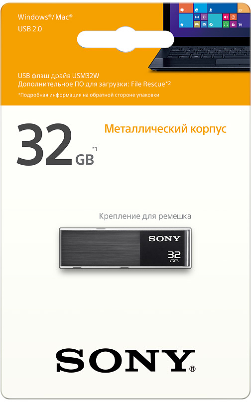 Sony MicroVault USMW 32Gb, Black USB-накопительUSM32WСтильный, компактный и производительный накопитель Sony MicroVault USMW позволит значительно расширить возможности в области обмена данными между устройствами или людьми. Благодаря небольшому размеру его удобно носить с собой и быстро подключить к компьютеру или любому другому устройству с USB-портом.