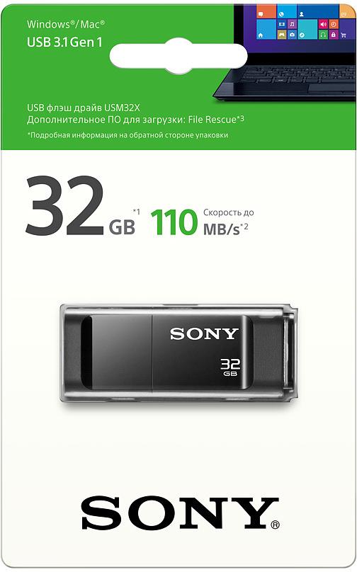 Sony USMX 32GB, Black USB флэш-накопительUSM32XB