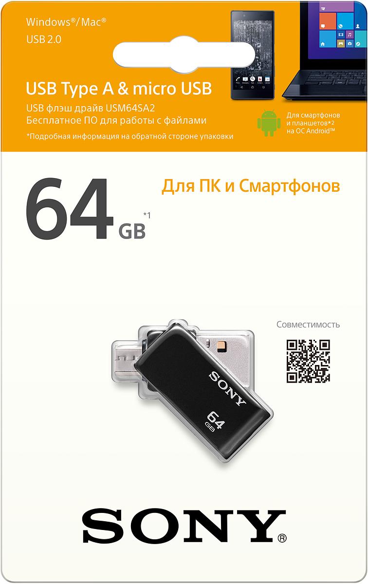 Sony SA2 microUSB 64GB, Black USB флэш-накопительUSM64SA2BTСтильный, компактный и производительный накопитель Sony SA2 позволит значительно расширить возможности в области обмена данными между устройствами или людьми. Благодаря небольшому размеру и прочному корпусу его удобно носить с собой и быстро подключить к компьютеру или любому другому устройству с USB-портом. Имеется USB-порт и microUSB, с помощью которого накопитель можно подключить к телефону с поддержкой OTG.