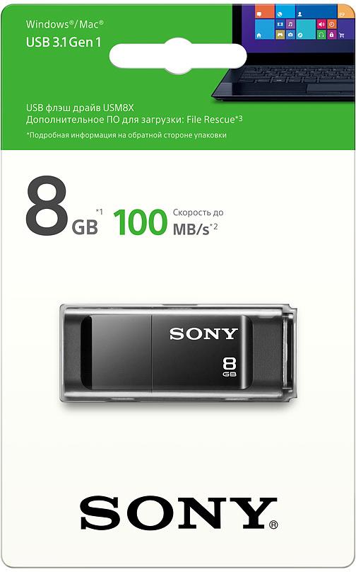 Sony USMX 8GB, Black USB флэш-накопитель цены онлайн