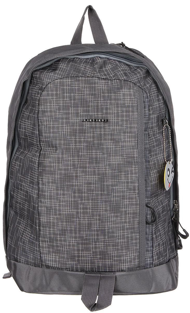 Рюкзак городской UFO people, цвет: серый, 21 л. 6792 ufo people рюкзак школьный цвет черный серый